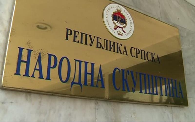 Unistavanje buducnosti Srpske