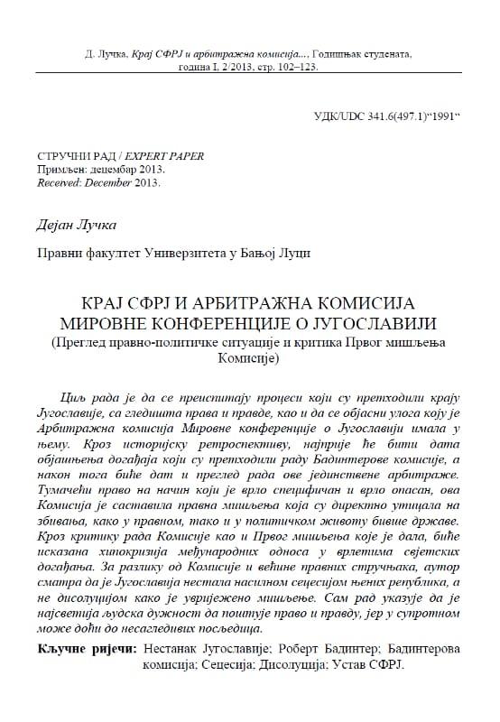 Kraj SFRJ i Arbitrazna komisija Mirovne konferencije o Jugoslaviji - Dejan Lučka