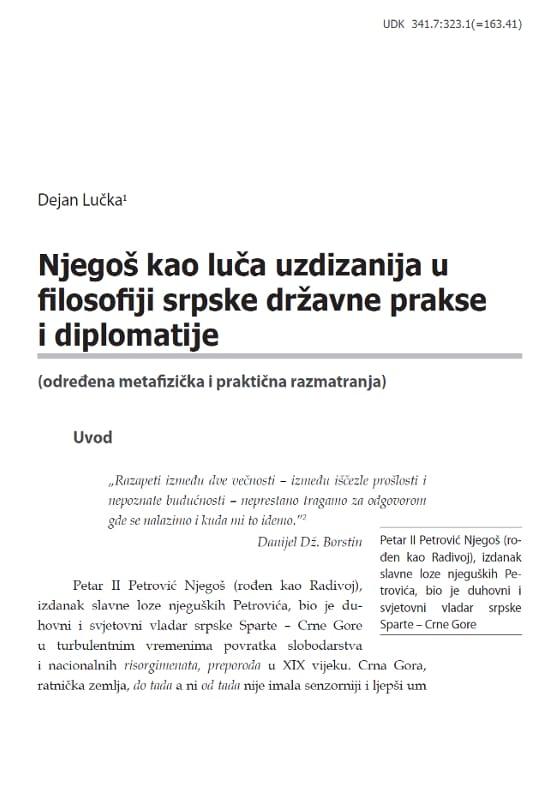 Njegos kao luca uzdizanija u filosofiji srpske drzavne prakse i diplomatije - Dejan Lucka