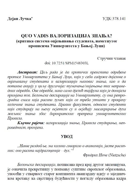 Quo vadis evaluacija znanja (kritika sistema ocjenjivanja...) - Dejan Lučka