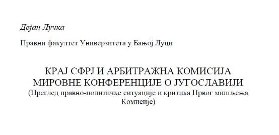 Kraj SFRJ i Arbitražna komisija Mirovne konferencije o Jugoslaviji (Pregled pravno-političke situacije i kritika Prvog mišljenja Komisije)