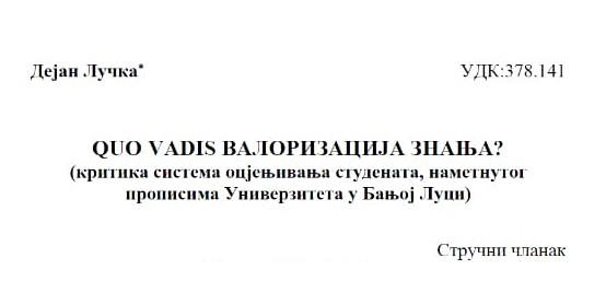 Quo vadis valorizacija znanja... - Dejan Lučka